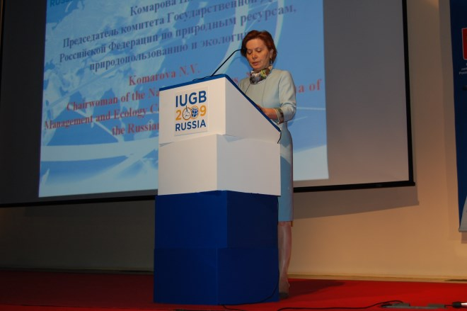 29-biokongress-026